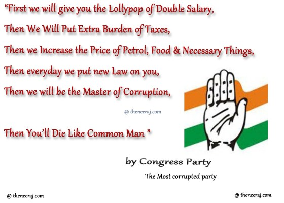 Quote Of Congress